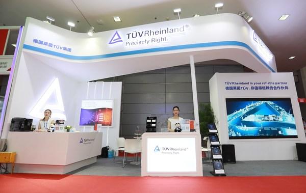 TUV莱茵亮相CIBF2021,助力中国电池产业链协同发展