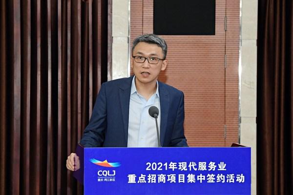SGS中国区总裁杜佳斌致辞