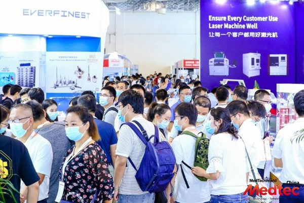 2020Medtec中国展现场参观观众人潮涌动