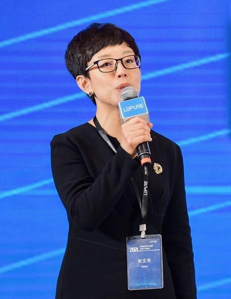 雷诺丽特医疗健康北京事业部总经理 张文芳