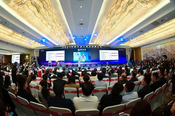 2021阿斯利康中国生态圈大会盛大开幕