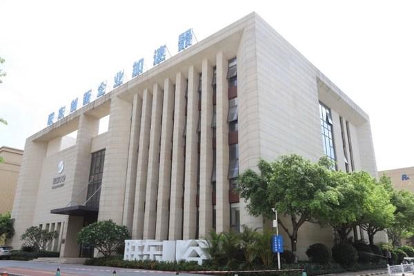 联东U谷-南海国际企业港(丹灶园)