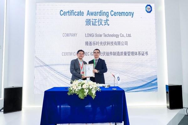 TÜV 南德管理服务部总监汪微波先生(右一)为隆基乐叶质量总监王高升先生颁发IEC 62941证书及杰出合作伙伴奖