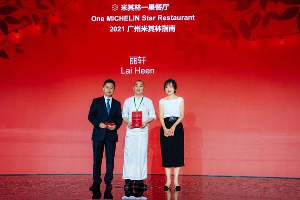 2021广州米其林指南发布,丽轩行政总厨黄师傅代表餐厅领奖