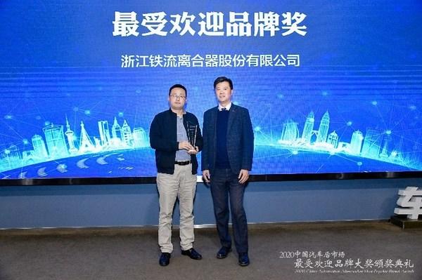TUV莱茵大中华区管理体系服务副总经理张明(右)担任颁奖嘉宾