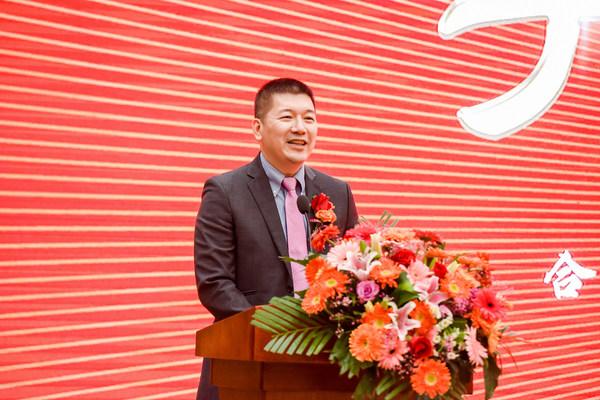 招商信诺人寿总经理兼首席执行官赖军在典礼上致辞