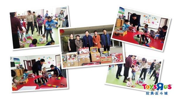 玩具反斗城为庆阳市社会福利院的小朋友们准备了精美玩具,帮助孩子培养丰富的想象力和创造力