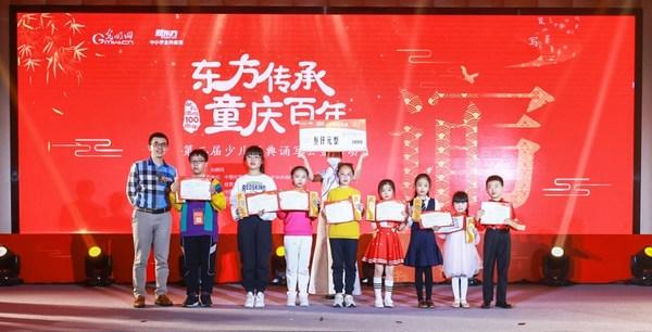 新东方小学全科教育总经理龙坚为获奖选手颁奖
