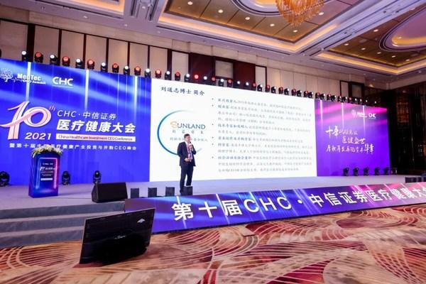 山蓝资本创始及执行合伙人 刘道志博士