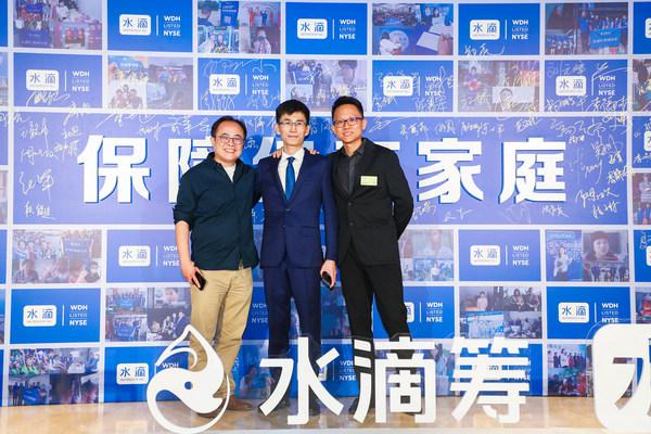 从左到右分别为:蓝驰创投管理合伙人朱天宇、水滴公司创始人兼CEO沈鹏、蓝驰创投董事总经理曹巍。