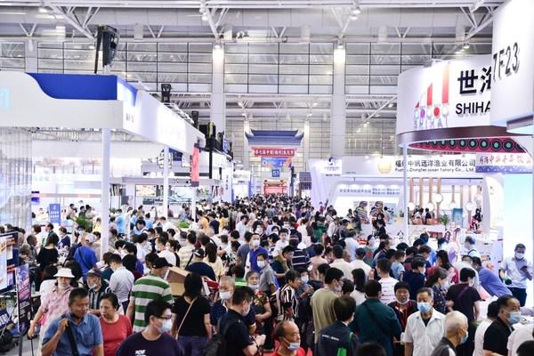 图2:2021海峡(福州)渔业周·中国(福州)国际渔业博览会