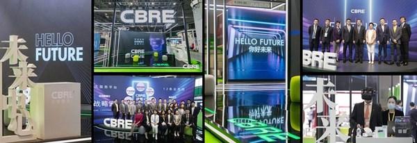 """2020年,CBRE以""""未来中心""""为主题,携 """"战略+""""全方位战略顾问服务和获奖地产科技产品等多项国内首发项目首次亮相第三届进博会。"""