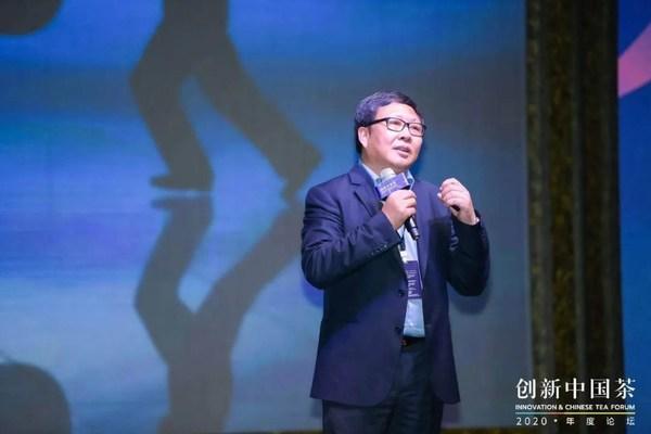 著名学者吴伯凡《边界感:中国茶业的认知突围》主题演讲