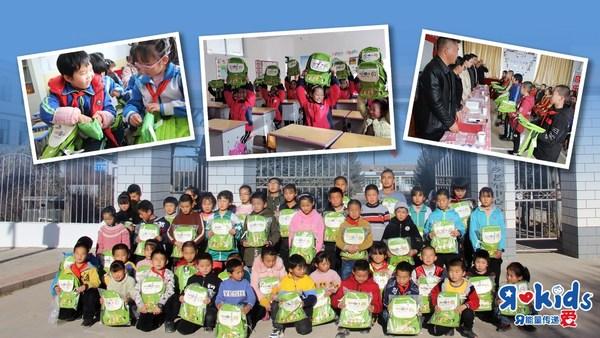 玩具反斗城捐赠2000套崭新的书包文具套装,将爱心传递给甘肃省35所学校的孩子们