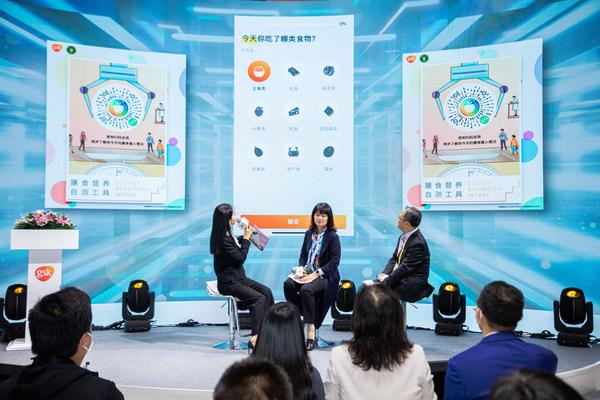 GSK联合中国营养学会营养健康研究院开发了膳食营养自测工具
