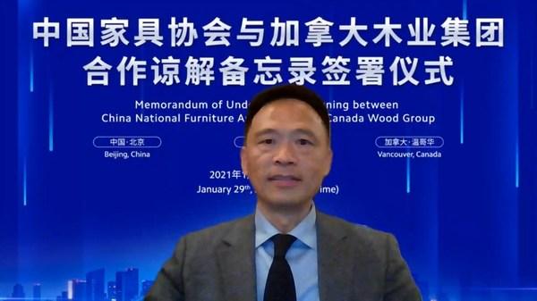 加拿大木业中国区执行总裁黄华力先生发表讲话