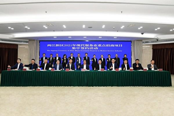 SGS中国区总裁参与集中签约仪式合影(居第二排中)