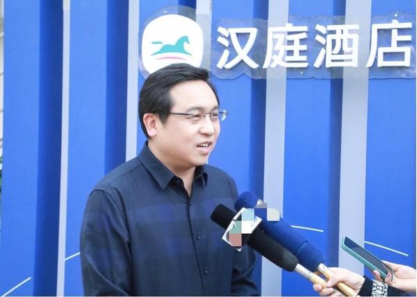 汉庭品牌CEO徐皓淳 接受媒体采访