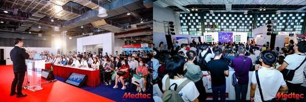 2020Medtec中国展同期免费会议现场火爆