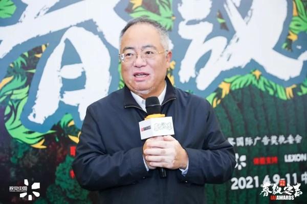 中国传媒大学教授、IAI传鉴国际广告奖主席丁俊杰