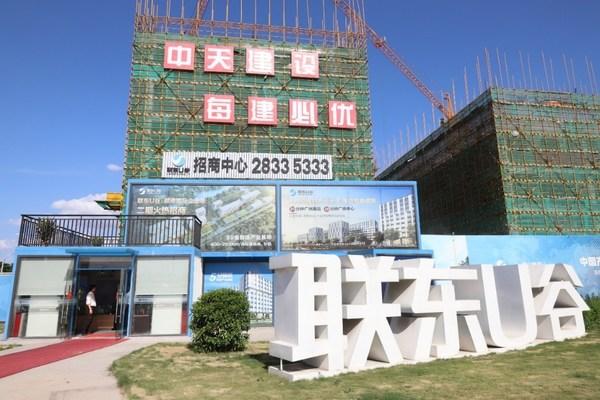 生物医药示范园区联东U谷-顺德国际企业港