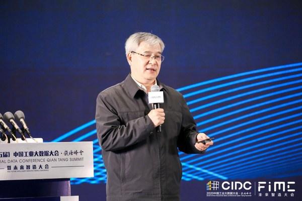 中控科技集团创始人、蓝卓创始人褚健