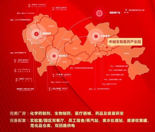 中城新产业深圳产业园区布局
