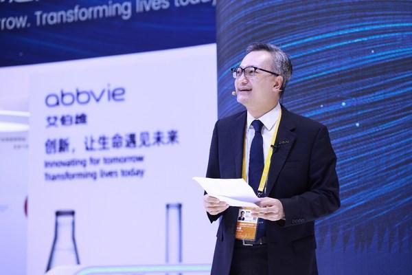 艾伯维中国总经理欧思朗在揭幕式上致辞