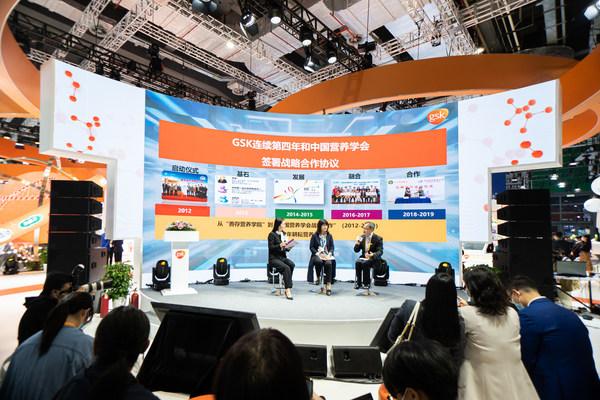GSK连续第四年和中国营养学会签署战略合作协议