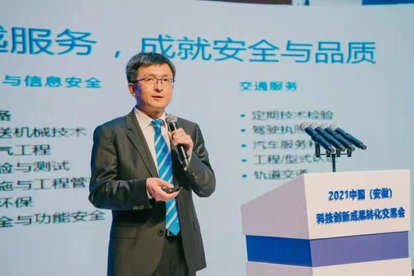 TUV莱茵大中华区太阳能与商业产品服务副总裁夏波