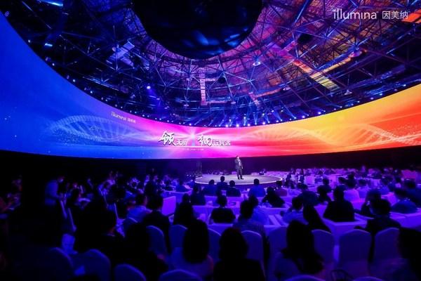 """中国首届""""NGS(新一代基因测序)行业峰会""""在上海召开"""