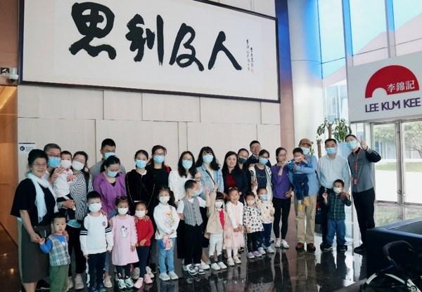 李锦记亲子厨艺体验吸引众多家庭积极参与