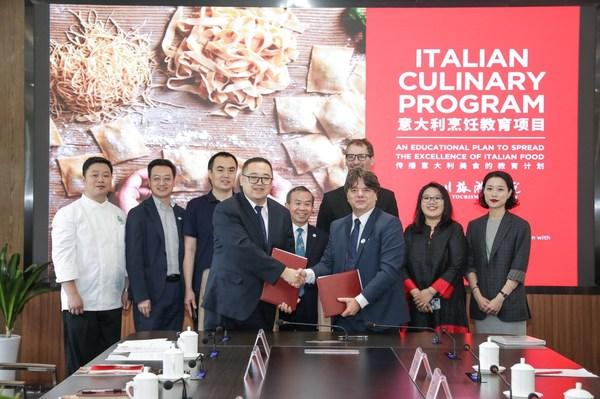 意大利对外贸易委员会与四川旅游学院进行签约仪式
