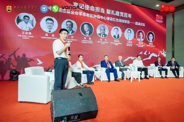 中国癌症基金会革命老区肿瘤中心建设红色培训项目圆桌论坛