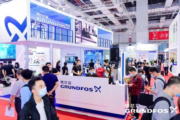 格兰富登陆第十四届上海国际水展,精耕细作工业环保水处理
