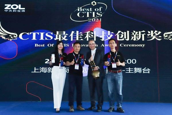 CTIS最佳科技创新奖瑞士获奖企业 © 瑞士联邦政府科技文化中心