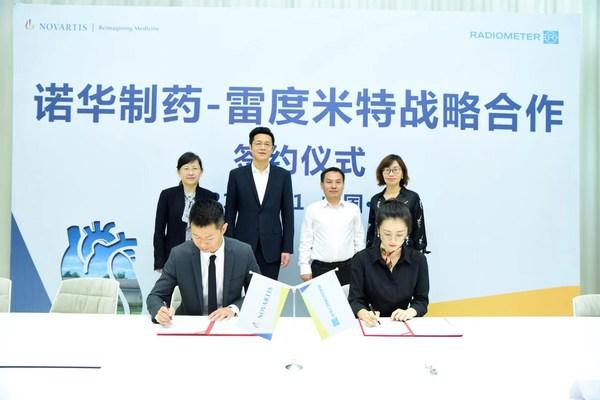 雷度米特与诺华制药(中国)就共同促进基层心血管疾病诊疗能力提升签署战略合作意向书