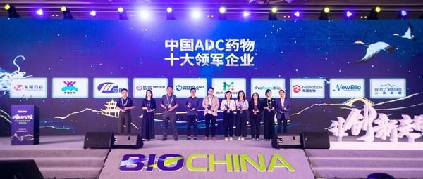 肿瘤免疫医学副总裁陈炯杰(右一)代表公司领奖
