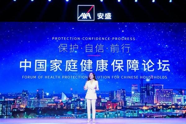 朱亚明女士描绘中国家庭健康保障蓝图