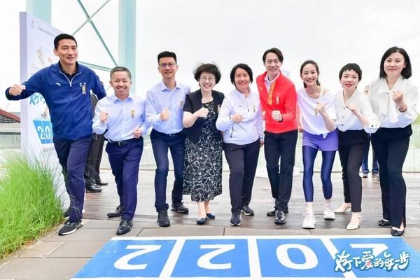 北京2022冬奥文化公益平台启动仪式