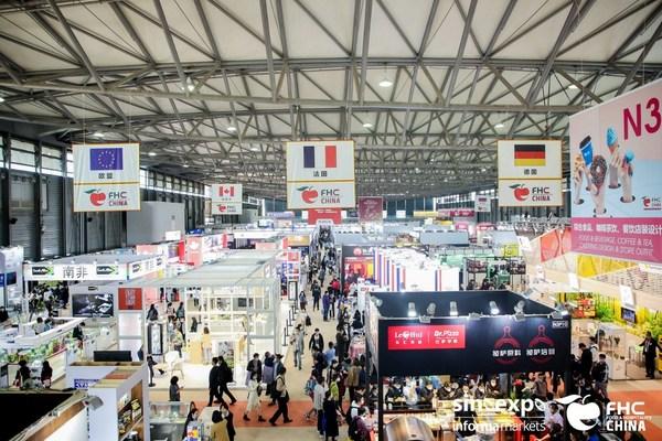 集全球食品行业荟萃@2020FHC上海环球食品展