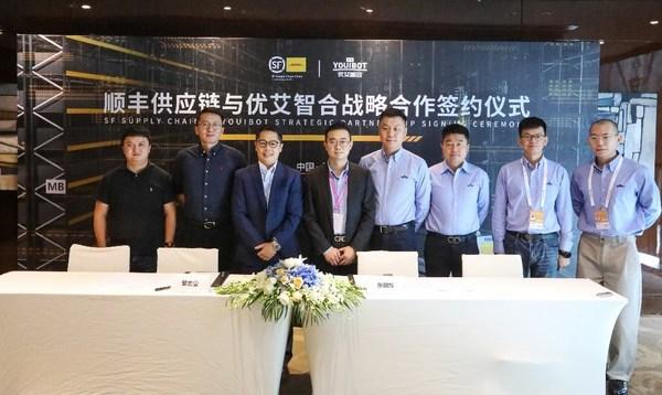 顺丰供应链与优艾智合代表出席战略合作签约仪式