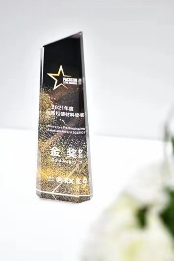 UPM Asendo(TM)Pro荣获年度创新包装材料金奖