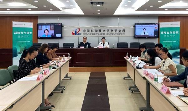 中国科学技术信息研究所与威科集团战略合作协议签字仪式现场