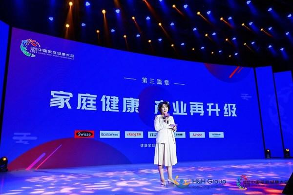 Swisse斯维诗参加2020中国家庭健康大会