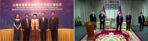 中国和柬埔寨两方视频连线