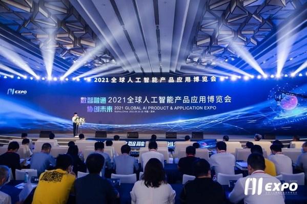 2021全球智博会开幕式周四在苏州举行