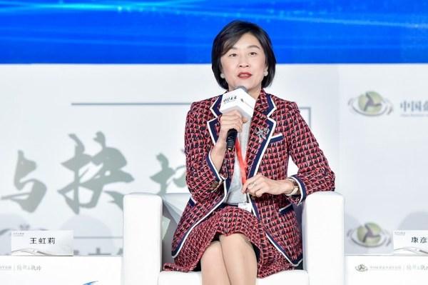 浪潮集团高级副总裁王虹莉
