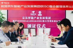 必维为京东智能产业发展集团颁发多体系认证证书