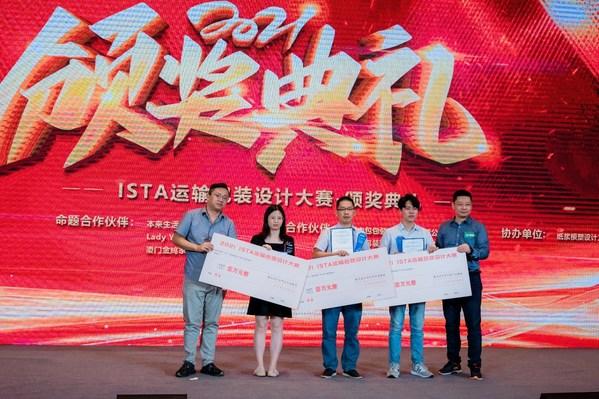 """当纳利亚洲在2021年第二届ISTA中国运输包装设计大赛中揽获""""可持续包装奖""""的两项大奖"""